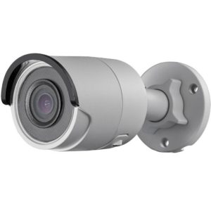 4 Мп IP-камера Hikvision DS-2CD2043G0-I (4 мм)