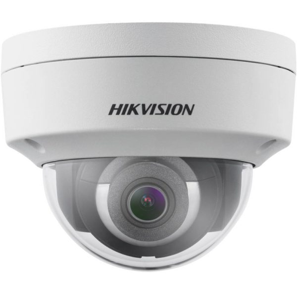 Уличная 4 Мп IP-камера Hikvision DS-2CD2143G0-IS (2.8 мм)