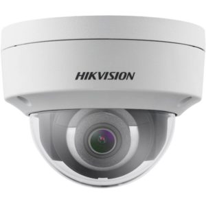Уличная 4 Мп IP-камера Hikvision DS-2CD2143G0-IS (4 мм)